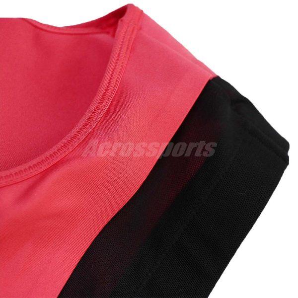 Nike 運動內衣 Pro Classic Swoosh Cooling Bra DRI-FIT 有氧韻律 女款 粉紅 黑 【PUMP306】 856830-645