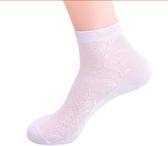 女士網眼中筒襪白色夏鏤空運動短襪子透氣