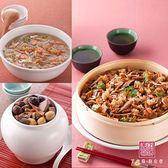 【丁宗德美食】三件組(櫻花蝦米糕950g+什錦海鮮羹2000g+御品佛跳牆1800g)
