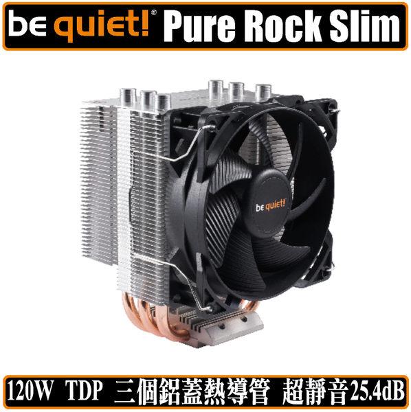 [地瓜球@] be quiet Pure Rock Slim CPU 散熱器 塔扇