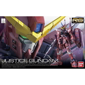 鋼彈組裝模型 BANDAI 機動戰士鋼彈 RG 1/144 ZGMF-X09A Justice 正義鋼彈 09