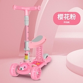 滑板车 滑板車兒童可坐可滑1-6歲三合一男女孩益智玩具車三輪小孩滑行車