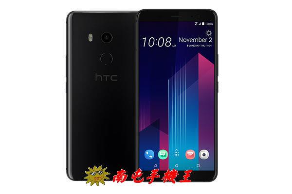 ←南屯手機王→ HTC U11+  6/128GB  6 吋全螢幕設計【宅配免運費】