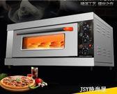 依維思烤箱商用一層一盤蛋糕面包披薩單層烘烤爐大容量商用電烤箱qm    JSY時尚屋
