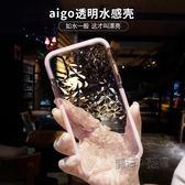 蘋果X手機殼XsMax高檔8plus全包防摔7p潮牌女款6s矽膠軟套iPhone x  『魔法鞋櫃』
