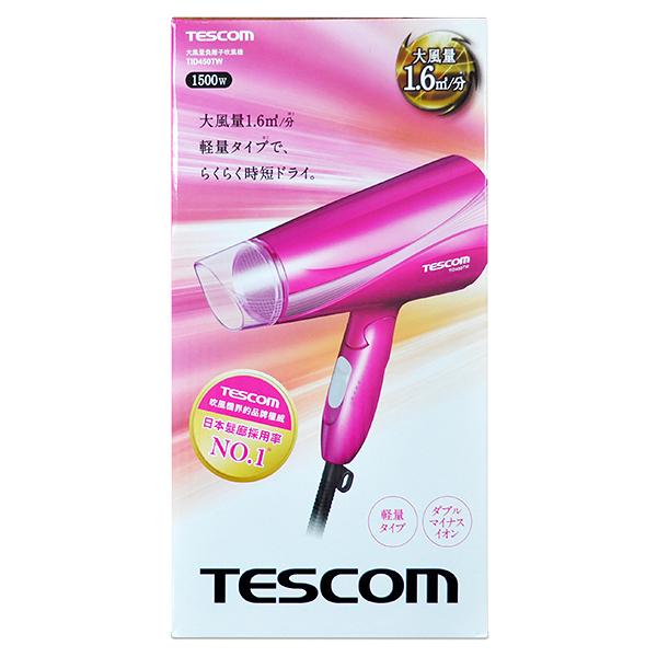 TESCOM 大風量負離子吹風機 TID450TW (玫瑰桃) 【橘子水美妝】