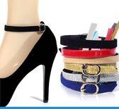 鞋帶 一字款長條款繞腳脖子鞋帶 防止高跟鞋不跟腳鞋束鞋帶涼鞋帶鞋扣