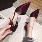 2020新款春季尖頭高跟鞋性感金屬錬一字扣涼鞋細跟單鞋女宴會女鞋 (pinkq 時尚女裝)