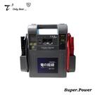 【富樂屋】石兆科技-超級電匠/電匠の超級(專業型)救車電源MP737V2
