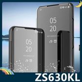 ASUS ZenFone 6 ZS630KL 電鍍半透保護套 鏡面側翻皮套 免翻蓋接聽 原裝同款 支架 手機套 手機殼