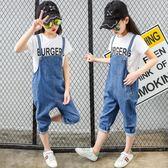 女童夏裝牛仔2018新款時尚潮流韓版季兒童中大吊帶褲 js1230『科炫3C』
