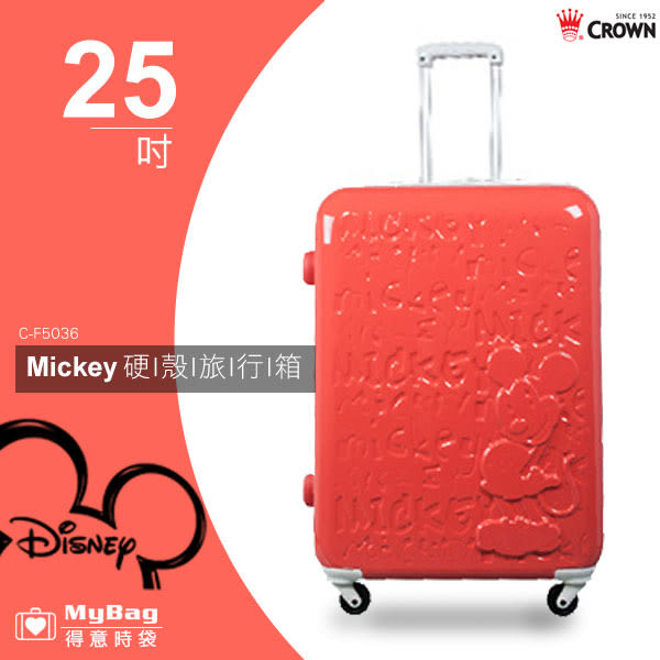 Disney 迪士尼 Mickey 米奇 行李箱 日出紅 25吋 CROWN皇冠製造 C-F5036 MyBag得意時袋