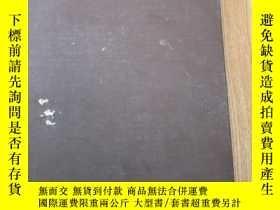 二手書博民逛書店wood罕見carving made easyY194308 s