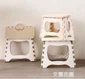 塑料折疊凳子簡易椅子成人家用火車馬扎折疊小板凳戶外便攜釣魚凳QM 『艾麗花園』