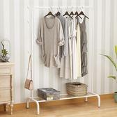 晾衣架落地折疊室內單桿式掛衣架臥室簡易晾衣桿曬衣架掛衣服架子