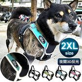 YSS 寵物PU綿防水耐用3D反光防暴衝M型胸背帶2XL 馬卡綠