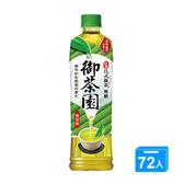 御茶園特撰日式綠茶PET550ML*24/箱*3(共72入)【愛買】