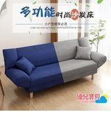 沙發小戶型懶人沙發單人雙人小沙發折疊床床布藝沙發簡約現代簡易