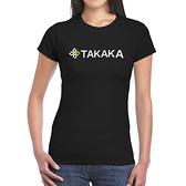 【TAKAKA】中性 印花彈性T恤『黑色』M51876 吸濕快乾 露營.戶外.吸濕.排汗.透氣.快乾.輕量