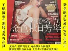 二手書博民逛書店秀罕見媛尚AneCan 2013、10 封面人物 :郭采潔Y16