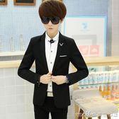 男士休閒西服青年韓版修身春秋季薄款小西裝潮流學生單西上衣外套 美芭