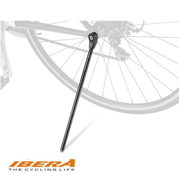 IBERA 鋁摺疊停車架 IB-ST7 / 城市綠洲 (單車、自行車、三鐵)
