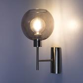 組 - 特力屋萊特 霧銀鐵 壁燈 煙燻灰玻燈罩