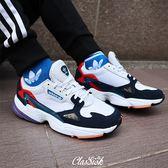 【現貨折後3099】- adidas 老爹鞋 Falcon W 白 深藍 麂皮鞋面 復古 老爺鞋 爸爸鞋 運動鞋 女鞋 CG6246
