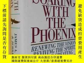 二手書博民逛書店英文原版罕見Soaring with the Phoenix: Renewing the Vision, Revi