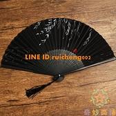古風 6寸扇子折扇古風女式中國風古典復古流蘇黑林扇【奇妙商舖】