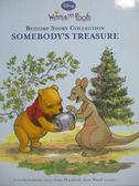 【書寶二手書T6/少年童書_ZIX】Winnie the Pooh_K. Emily Hutta, Alan Alexa