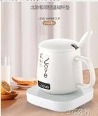 加熱杯墊 暖暖55度恒溫杯墊USB自動保暖杯墊保溫底座可控溫加熱器智慧熱茶 3C公社