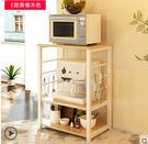 創意廚房置物架微波爐架子多層架多功能廚房收納架落地架