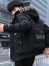 棉衣男士秋冬季外套2020新款韓版潮流短款棉襖工裝潮牌羽絨棉服 黛尼時尚精品
