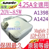 APPLE 20V 85W 充電器(原廠)-蘋果 4.25A,MagSafe 2, A1424,A1398,MD104F,MD103B,MD506LL
