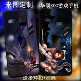 華碩rog游戲手機殼rog敗家之眼Phone保護套【3C玩家】