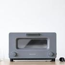BALMUDA The Toaster 蒸氣烤麵包機 K01D-GW (灰) 百慕達 烤土司神器 公司貨 K01J