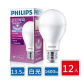 PHILIPS飛利浦 13.5W LED廣角燈泡 白光 12入組