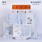 彌月禮物棉質嬰兒衣服新生兒禮盒套裝0-3個月6春秋冬季初生剛出生寶寶用品xw