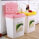 米桶50斤米桶25KG廚房儲米箱米缸麵粉桶雜糧收納桶防蟲無味塑膠大號【全館免運八折】