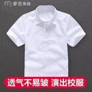 男童襯衫男童滌棉短袖白襯衫兒童裝夏季節目表演出校服園班服男孩白色襯衣 快速出貨