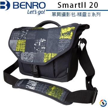 ★百諾展示中心★BENRO百諾 單肩攝影背包精靈Ⅱ系列SmartII 20