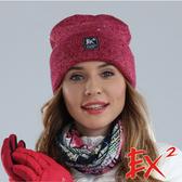 【 EX2 】針織保暖圓帽『紫紅』366067 戶外.針織帽.造型帽.毛帽.帽子.禦寒.防寒.保暖