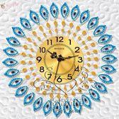 十字繡 5d鉆石畫孔雀鐘錶貼鉆十字繡現代簡約客廳時鐘掛畫異形鉆【1件免運】