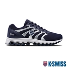 【超取】K-SWISS Tubes Comfort 200 Collab 輕量訓練鞋-男-深藍/銀