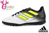 Adidas 足球鞋 ACE 17.4 TF J 輕量 耐磨 止滑 運動鞋 O9332#白黑◆OSOME奧森童鞋/小朋友