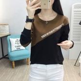 中大尺碼~長袖T恤~8773# 長袖韓版字母印花女裝上衣T恤 拼接顯瘦薄衛衣H361莎菲娜