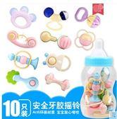 嬰兒玩具手搖鈴0-3-6-12個月寶寶