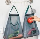收納掛袋 日本廚房多功能墻掛式果蔬收納掛袋便攜放姜蒜洋蔥鏤空網袋儲【快速出貨八折下殺】