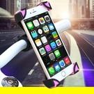 【DO480】360度自行車手機支撐架 鷹爪腳踏車導航支架GPS 行車紀錄器支撐座 EZGO商城